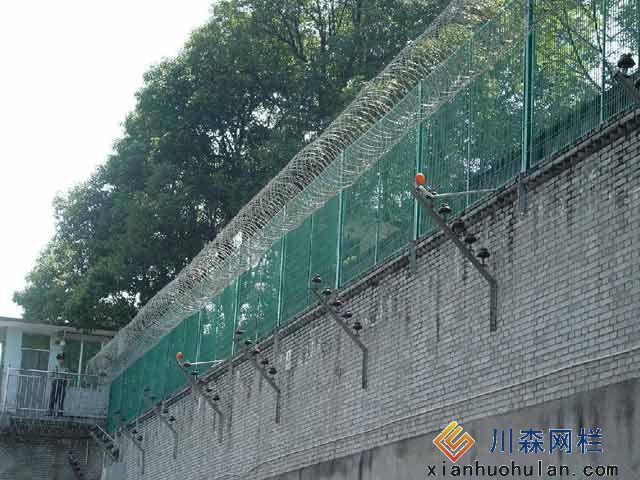 监狱围栏网